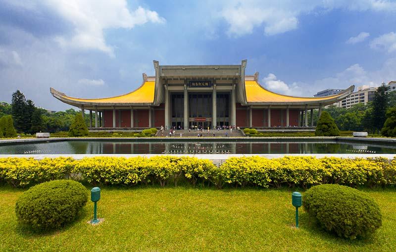 Đài tưởng niệm Tôn Trung Sơn