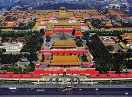 Thời gian bay từ Hà Nội đến Bắc Kinh